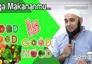 Jika Ingin Mendapatkan Mood Yang Baik, Maka Makanlah Makanan Yang Baik